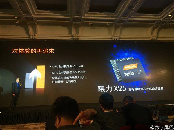 Meizu Pro 6 получит Helio X25 первым и будет конкурировать с iPhone 7 – фото 3