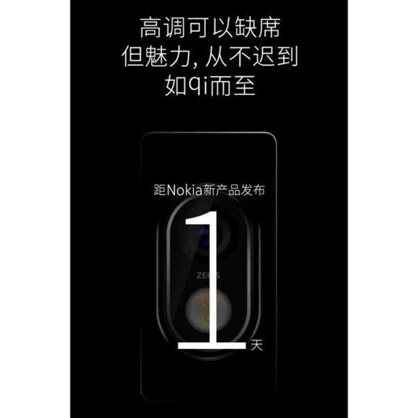 Nokia 7 может дебютировать уже завтра с Snapdragon 630 и беспроводной зарядкой – фото 3