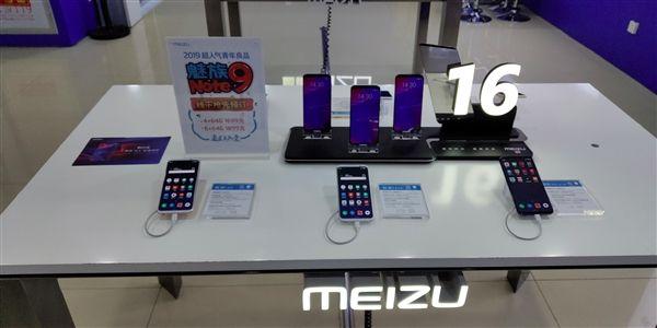 Meizu Note 9 может оказаться дороже Redmi Note 7 Pro – фото 1