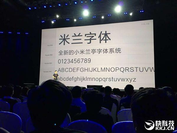 MIUI 8 официально представлена компанией Xiaomi – фото 2