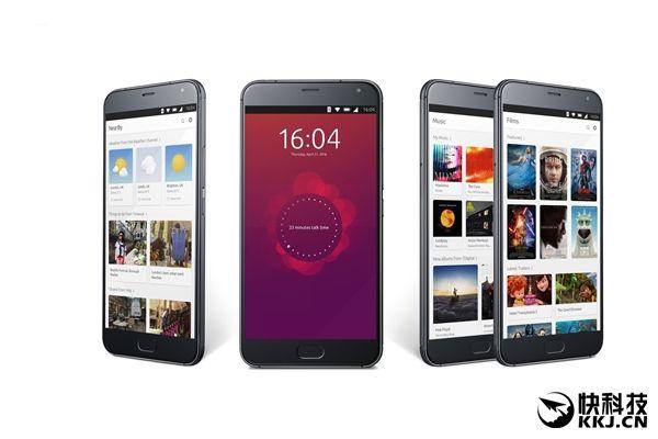 Выпуск Meizu Pro 5 с системой Ubuntu официально подтвержден – фото 5