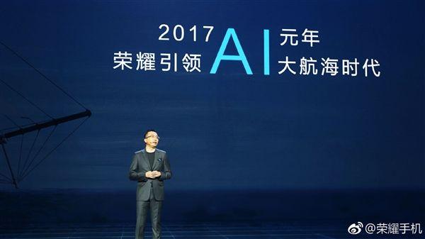 Huawei Honor V10 с двойной камерой и чипом Kirin 970 представлен – фото 3