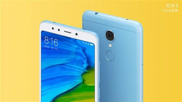 Xiaomi Redmi 5 и Redmi 5 Plus: сколько просят за смартфоны на AliExpress и их снимок – фото 2