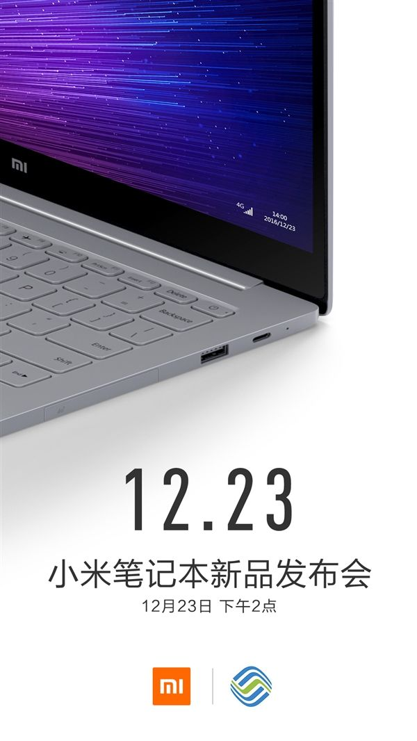 Ноутбук Xiaomi Mi Notebook Pro придет с чипом Intel Core i7-6700HQ и 4К-дисплеем – фото 2