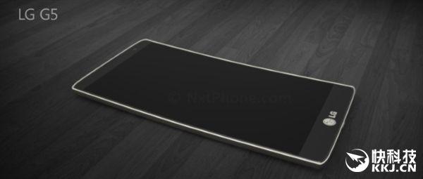 LG G5: особенности корпуса и дата презентации – фото 2
