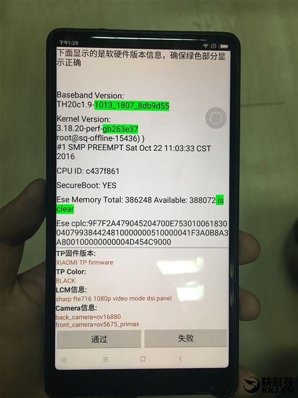 Почему концептуальный смартфон Xiaomi назвали