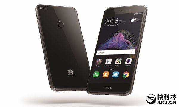 Huawei P8 Lite (2017) появится в продаже с 1 февраля – фото 1