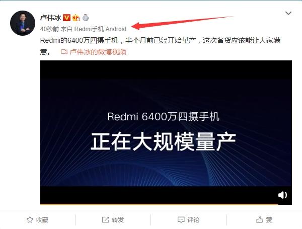 производство Redmi Note 8 стартовало