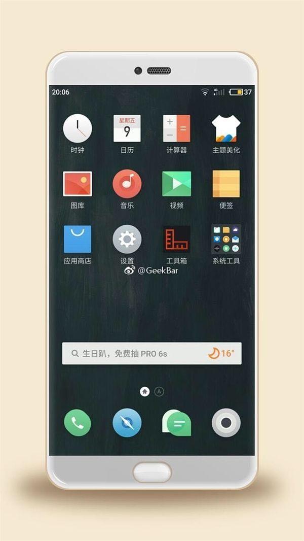 Meizu Pro 7: и вновь демонстрация двух дисплеев – фото 2