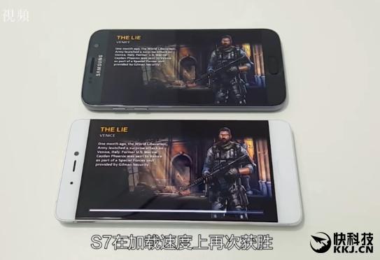 Xiaomi Mi 5S уступает в бенчмарках смартфону Samsung Galaxy S7 с Exynos 8890 – фото 7