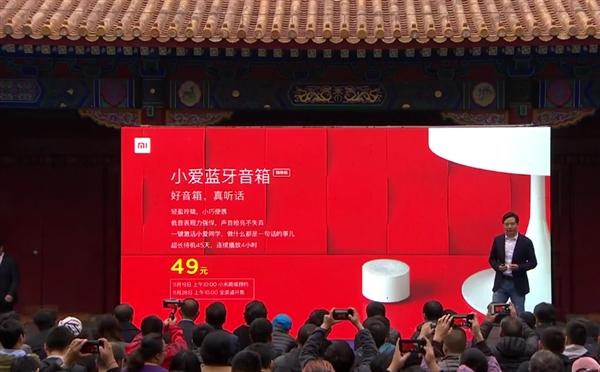 Представлен Xiaomi Mi Mix 3: флагман-слайдер с 10 Гб оперативки – фото 6