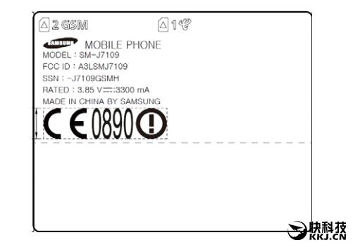 Samsung Galaxy J7: уточненные характеристики первого смартфона с чипом Exynos 7870 – фото 2