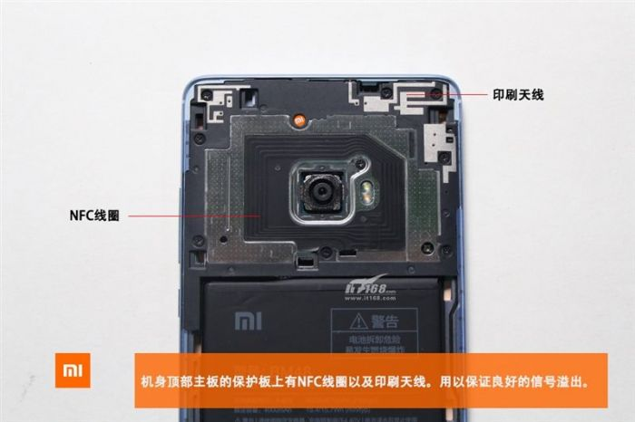 Xiaomi Mi Note 2 разобрали для идентификации компонентов и оценки качества сборки – фото 7