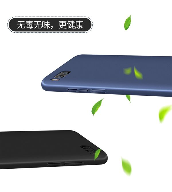 Ритейлер уже продает чехлы для Xiaomi Mi6 без 3,5 мм разъем – фото 8