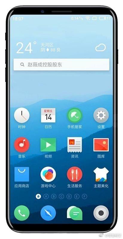 Анонс безрамочного Meizu Pro 7 с 6 Гб ОЗУ и QuadHD дисплеем обещан завтра – фото 2