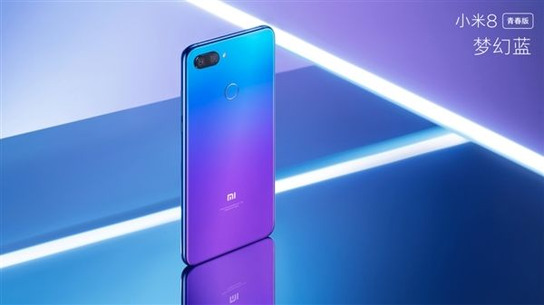 Xiaomi Mi 8 Lite получил еще одну версию – фото 1