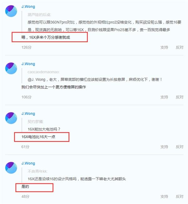 Новые подробности о Meizu 16X и объявлена цена на Meizu 16th в России – фото 2