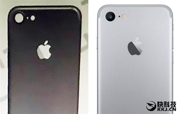 Meizu Pro 6 и iPhone 7 получат одинаковое расположение антенн. Кто кого копирует? – фото 1