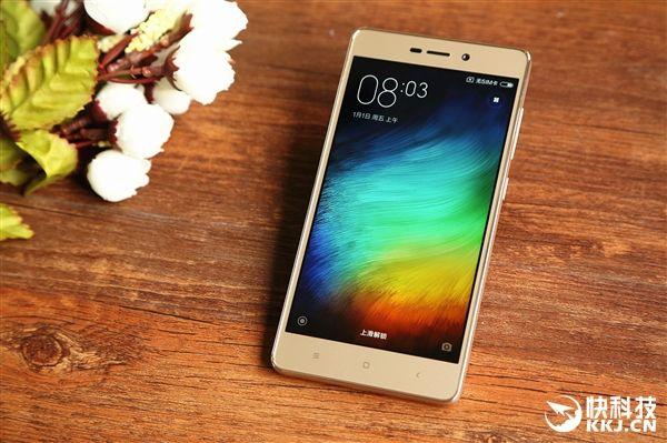 Продажи Redmi 3 Pro стартовали сегодня на фестивале компании Xiaomi – фото 3