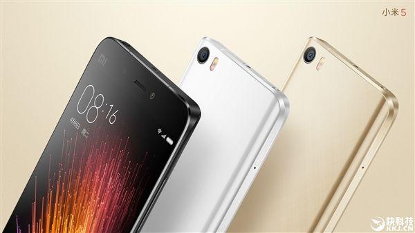 Xiaomi Mi 5S Plus представят 27 сентября вместо модели Mi Note 2 – фото 1