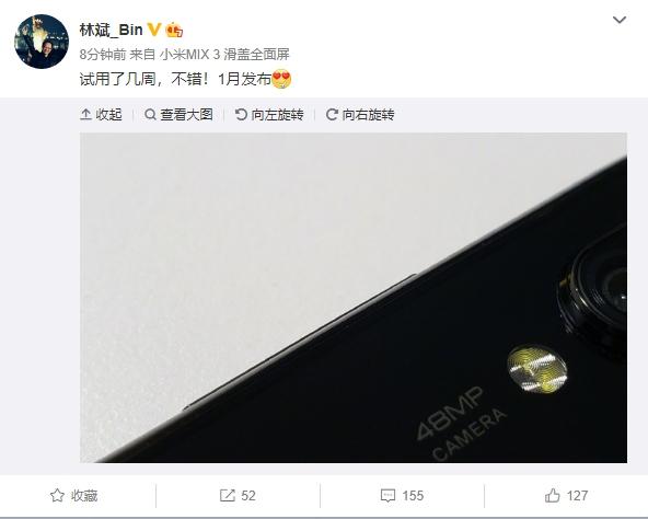 Meizu может готовить свой мобильник с 48 Мп камерой – фото 2