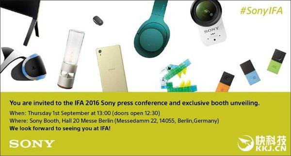 Sony Xperia XR (F8331) с процессором Snapdragon 820 представят 1 сентября – фото 1