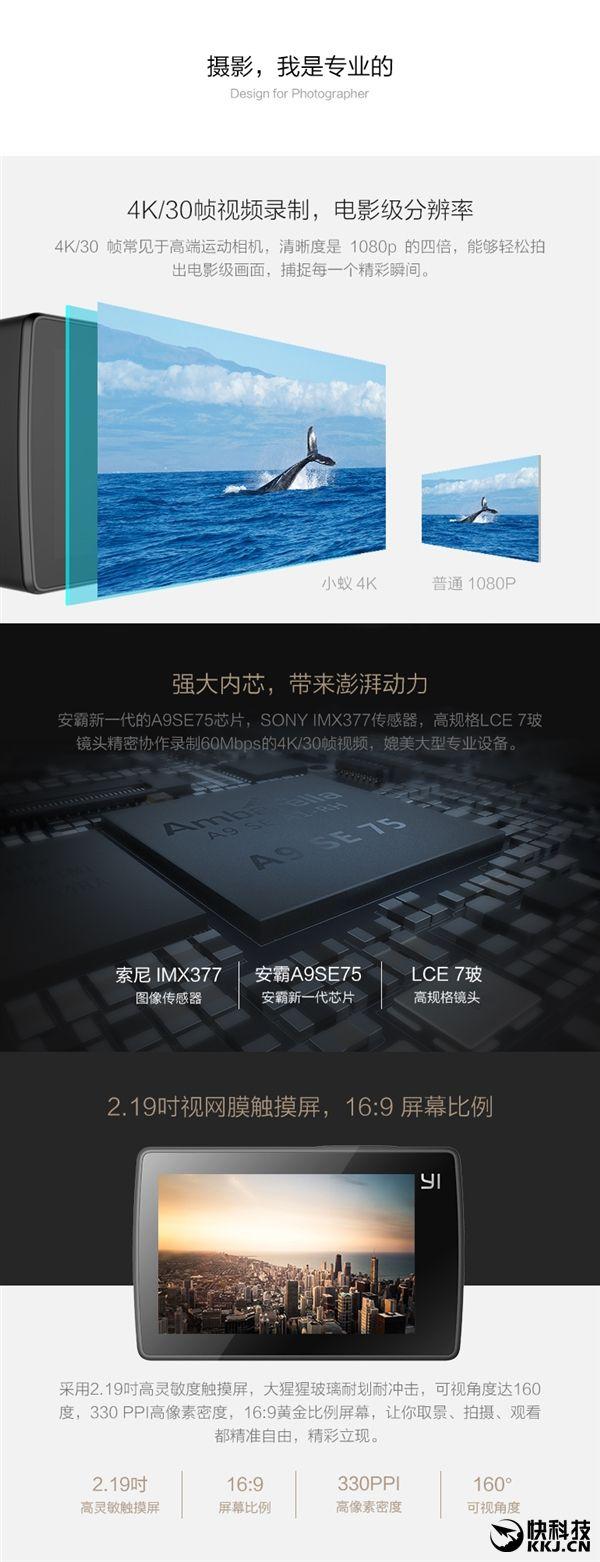 Xiaomi Yi 4K Action Camera 2 – экшн-камера представлена. Видео в формате 4К за 300 долларов – фото 2