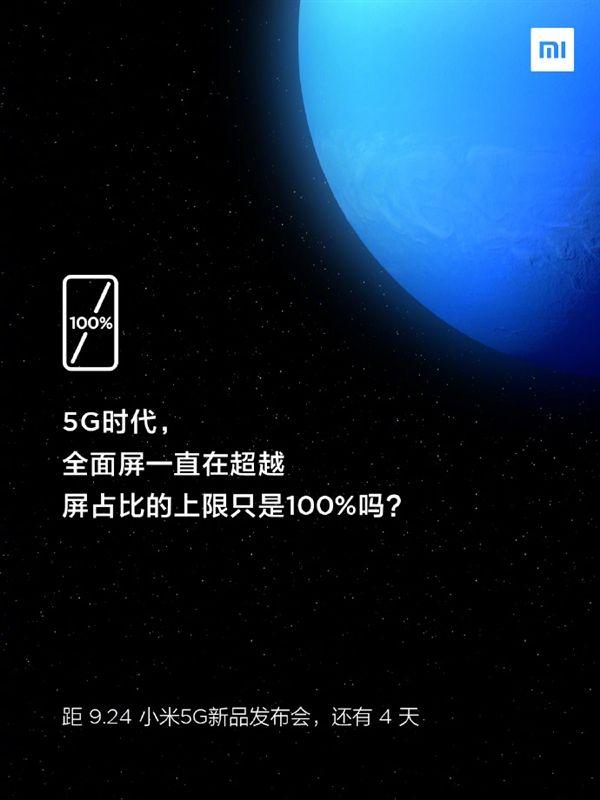 Какой дизайн мог получить Xiaomi Mi MIX 4 (Alpha)