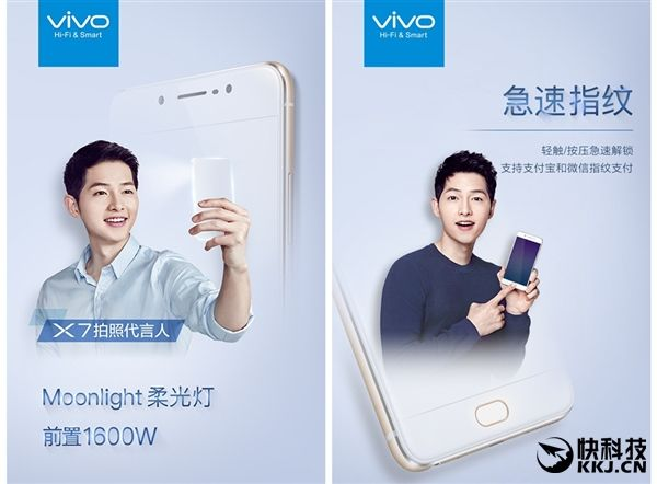 Vivo X7 получит 5,2-дюймовый FHD-дисплей и 10-ядерный процессор Helio X25 (МТ6797Т) – фото 1