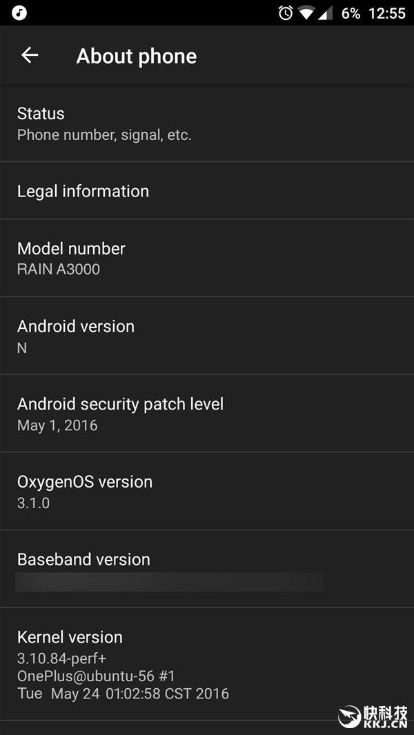 OnePlus 3 получил Android 7.0/N в числе первых – фото 3