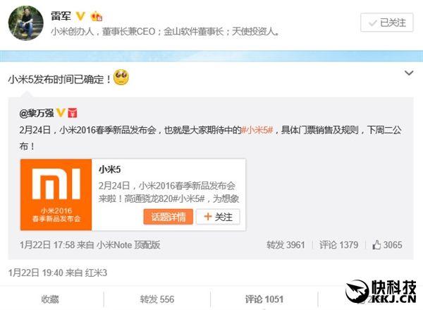 Xiaomi Mi5: утечка цен на смартфон в 4 модификациях – фото 1