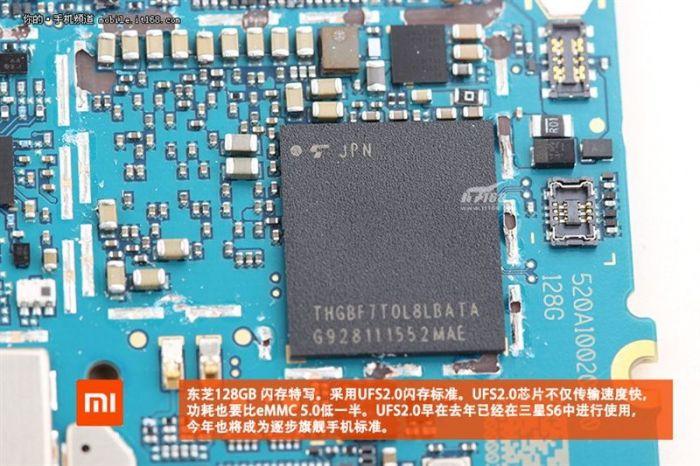 Xiaomi Mi5 уже успели разобрать. Фотоотчет – фото 19
