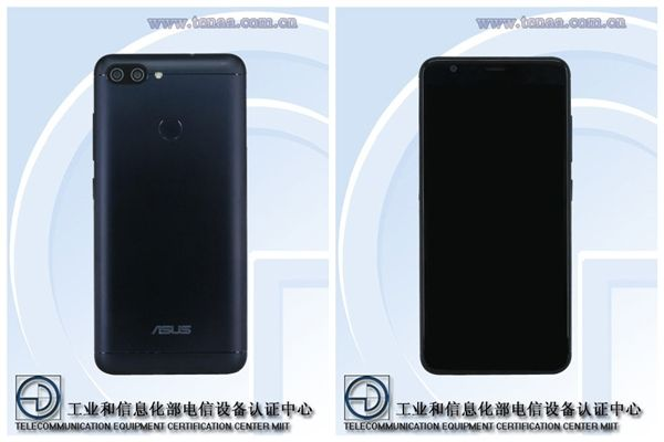 ASUS Pegasus 4S с аккумулятором на 4030 мАч и экраном с соотношением сторон 18:9 замечен в TENAA – фото 1