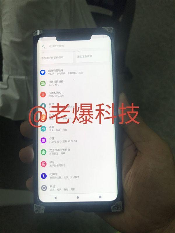 Huawei Mate 20 Pro вновь засветился на живых снимках – фото 5