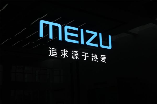 Презентация Meizu 16Xs не за горами – фото 1