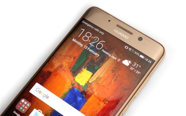 Ожидайте Huawei Mate 10 и Mate 10 Pro. Они станут прорывом года – фото 1