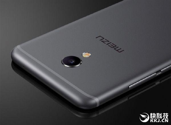 Meizu MX6 получит смарт-чехол со светодиодной индикацией – фото 4