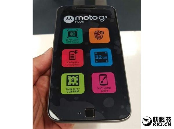 Motorola G4 и G4 Plus получат сменные задние крышки – фото 3