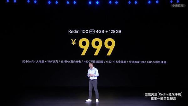 Представлен Redmi 10X 4G: антикризисный Redmi Note 9 для рынка Китая – фото 3