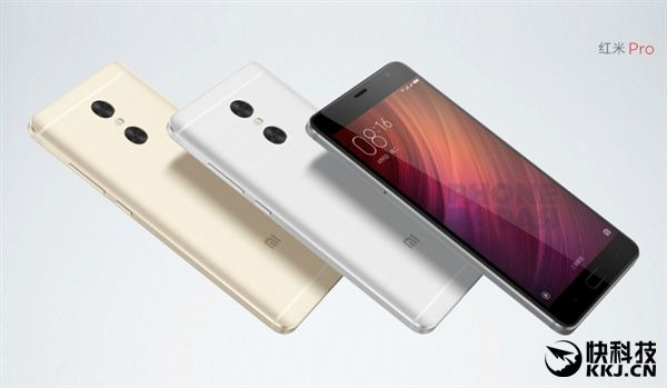 Xiaomi Redmi Pro 2 будет базироваться на Snapdragon 660 – фото 1