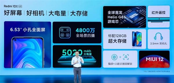 Представлен Redmi 10X 4G: антикризисный Redmi Note 9 для рынка Китая – фото 2