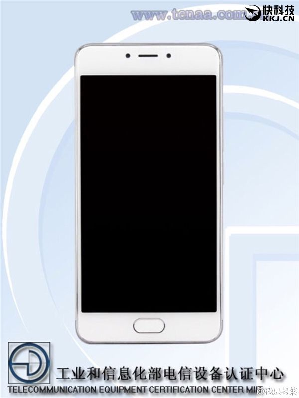 Предполагаемый Meizu M4 появился в базе регулятора TENAA – фото 2