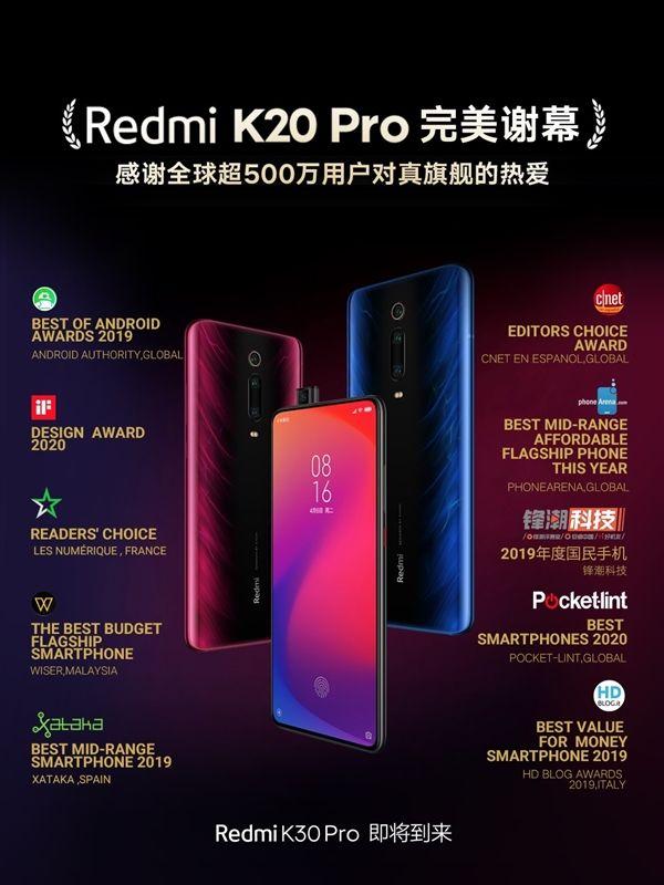Прощай, Redmi K20 Pro – фото 1