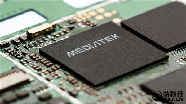 Meizu MX6 Pro или 5 Mini: утечка конфигураций неизвестной модели – фото 2