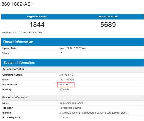 360 Mobile готовит смартфон с Snapdragon 670 – фото 2