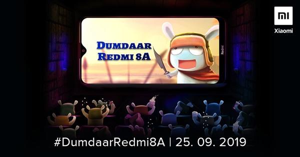 Озвучена дата презентации Redmi 8A