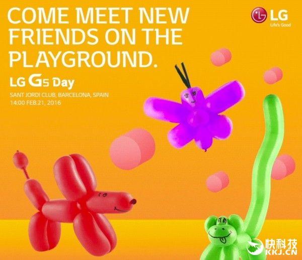 LG G5: подтверждены дата, место и время презентации нового флагмана компании – фото 1
