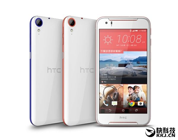 HTC Desire 830 с процессором Helio X10 оценили в $310 – фото 1