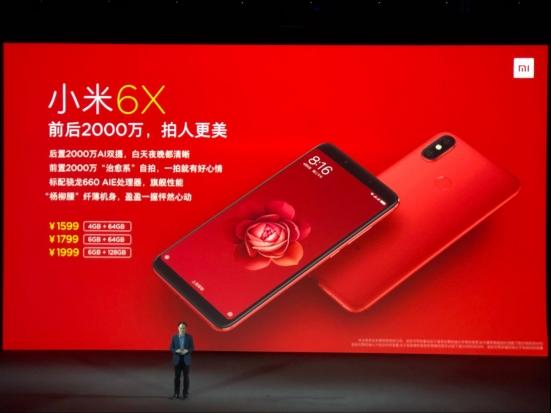 Анонс Xiaomi Mi 6X (Mi A2): яркое решение с продвинутыми камерами – фото 3