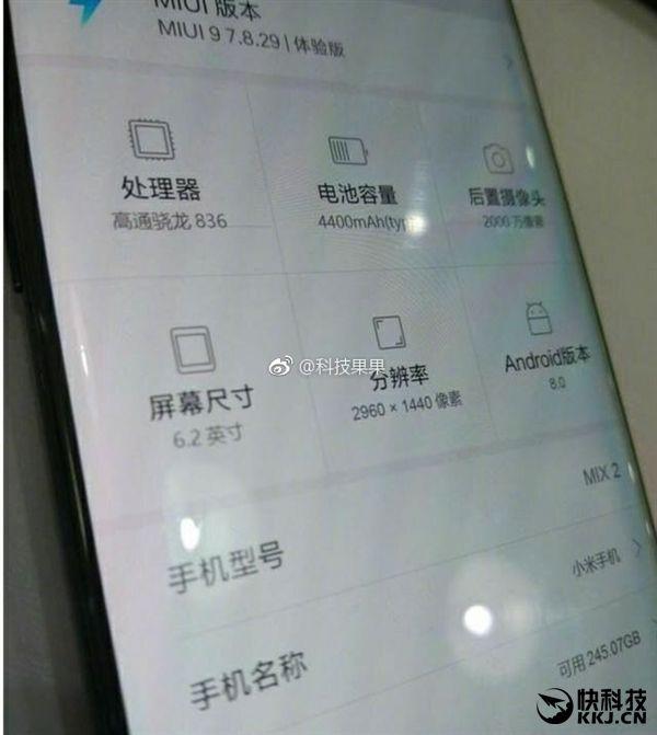 Характеристики Xiaomi Mi MIX 2: все по-взрослому и мощно – фото 3